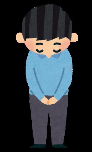 courber la tête est une autre manière de dire merci en japonais