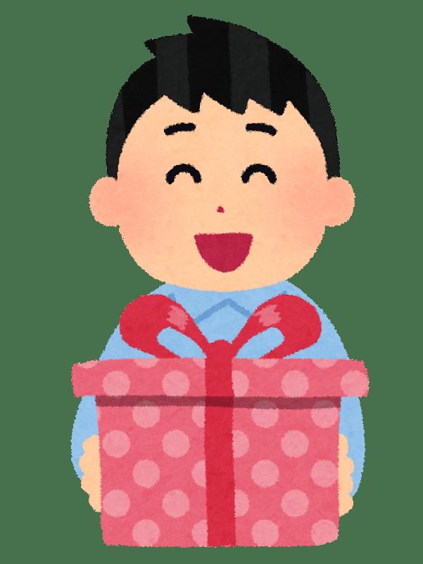 arigatou gozaimasu, forme polie pour dire merci en japonais