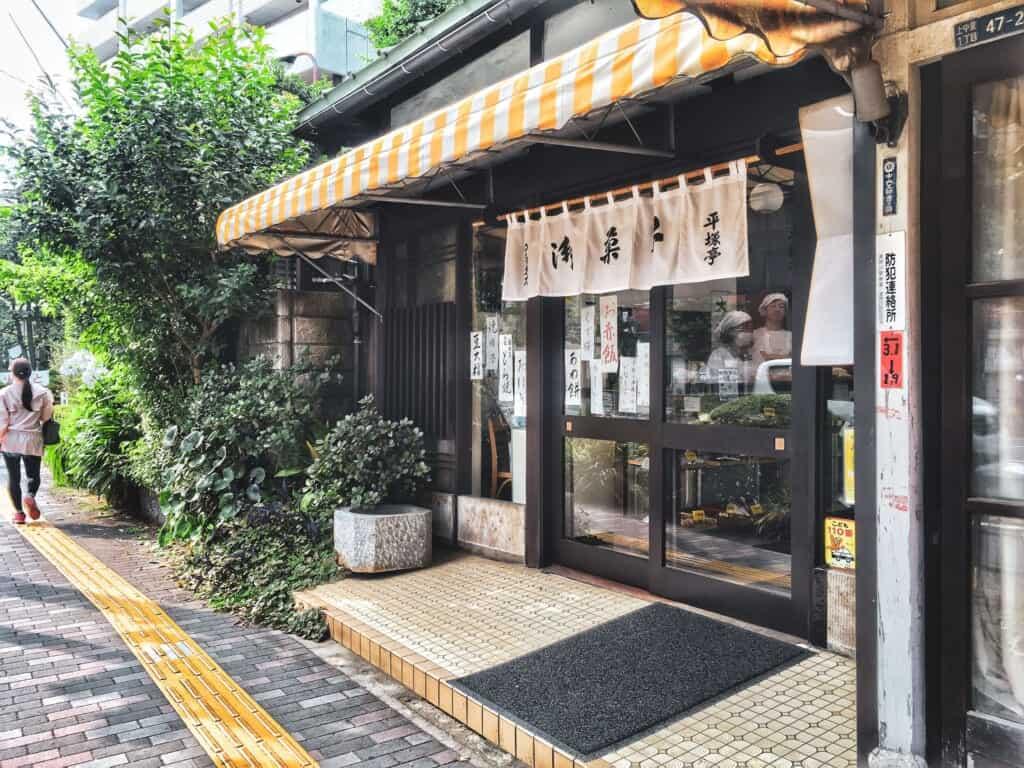 pâtisserie traditionnelle japonaise à Tokyo