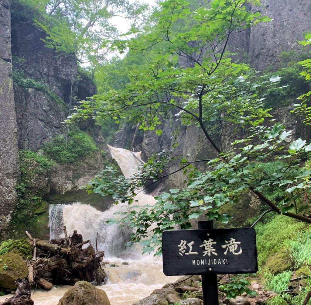 Une cascade près de soukyo onsen à hokkaido