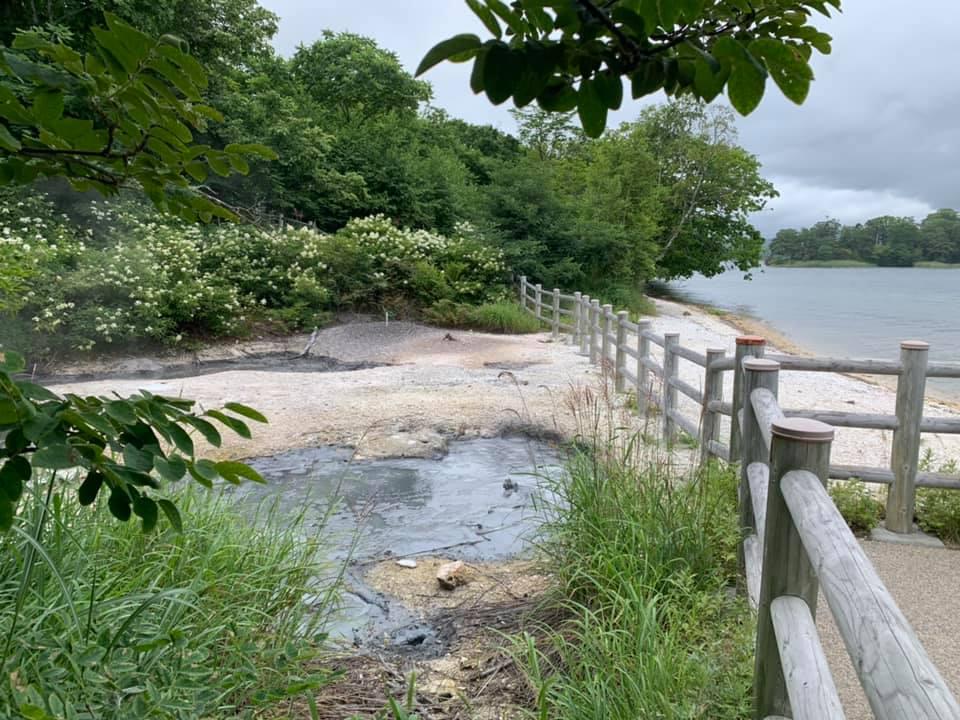 volcan de boue dans un des parcs nationaux d'hokkaido