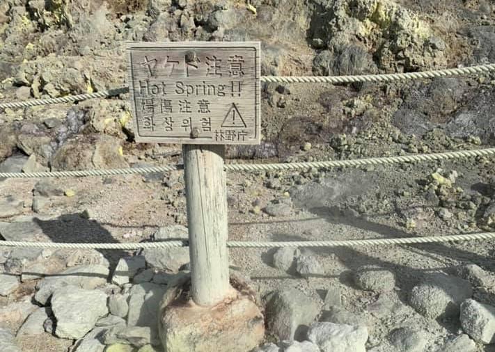 Concrétion de souffre près d'un volcan japonais
