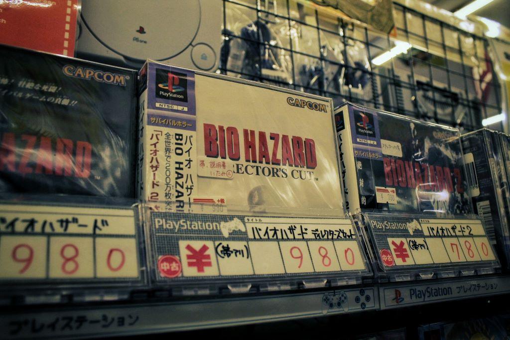 jeu rétro dans un magasin de jeux vidéo au Japon