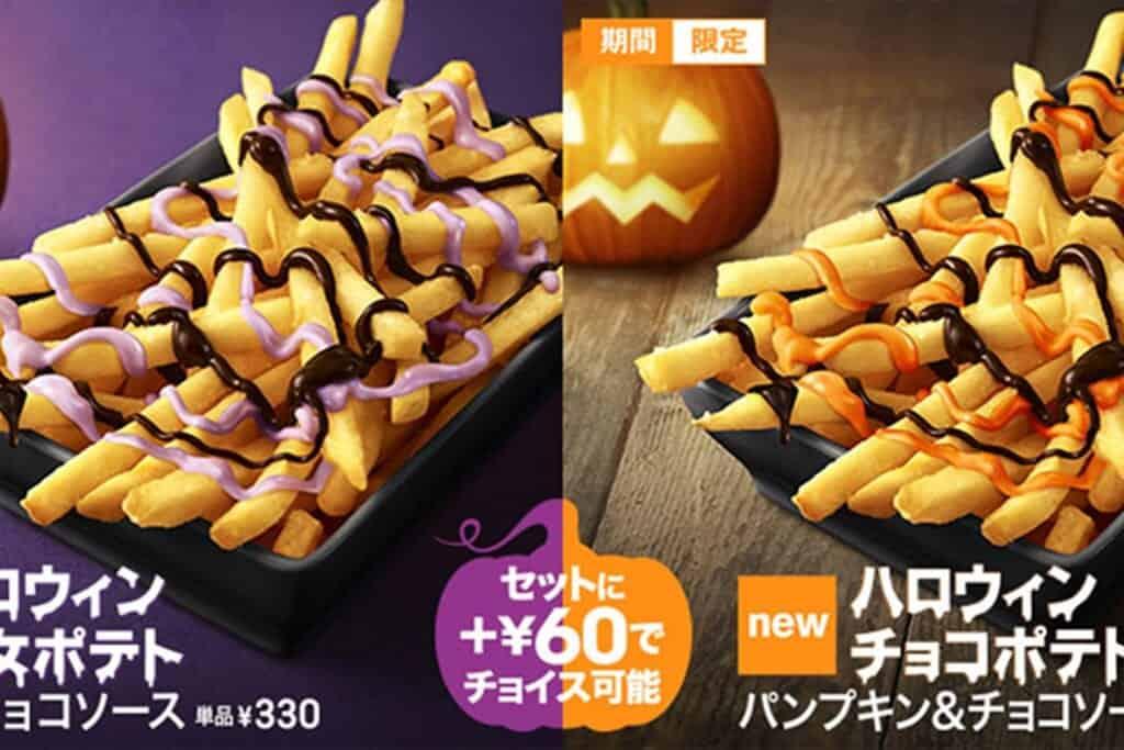 Frites de pommes de terre et citrouille au chocolat de chez McDonald's