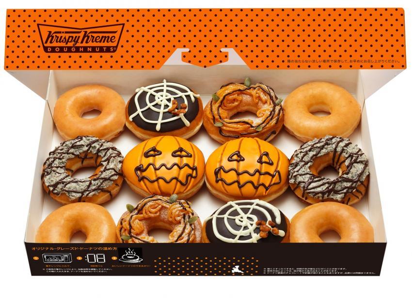Donuts nappés de décorations d'Halloween de chez Krispy Kreme
