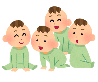 Illustration de quatre bébés