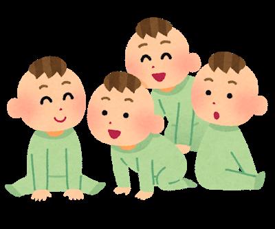 Illustration de quatre bébés