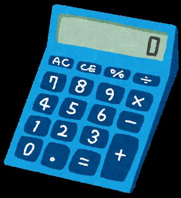 Illustration d'une calculatrice