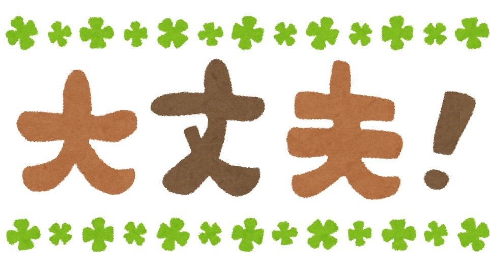 Illustration de daijyoubu en kanjis