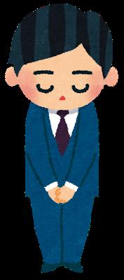 Illustration d'un businessman s'inclinant pour s'excuser
