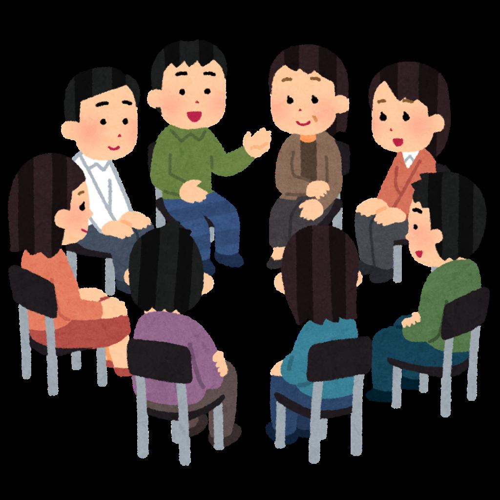 Illustration d'un groupe de personnes souriantes