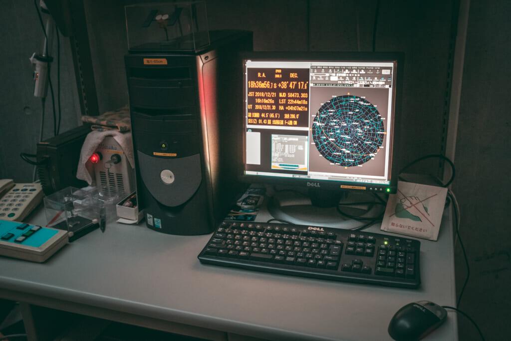 Matériel de l'observatoire d'Asahikawa