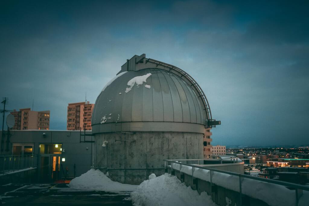 L'observatoire d'Asahikawa, au dessus du musée de la science