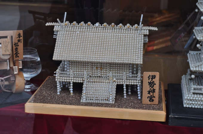 Sculptures en perles naturelles à Ise-Shima