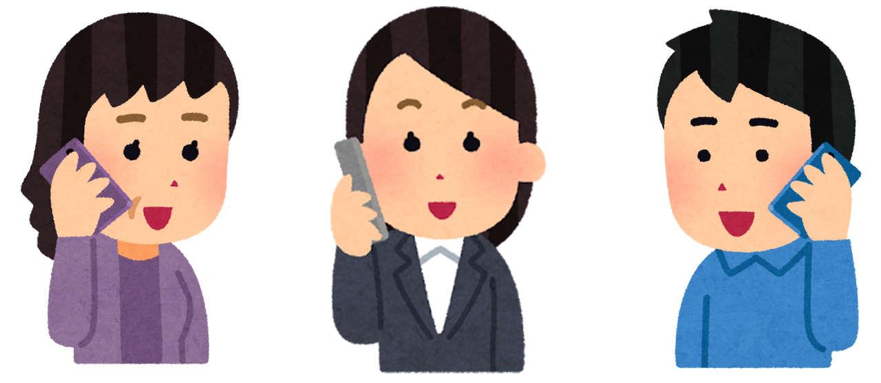 Moshi moshi: comment répondre au téléphone au Japon
