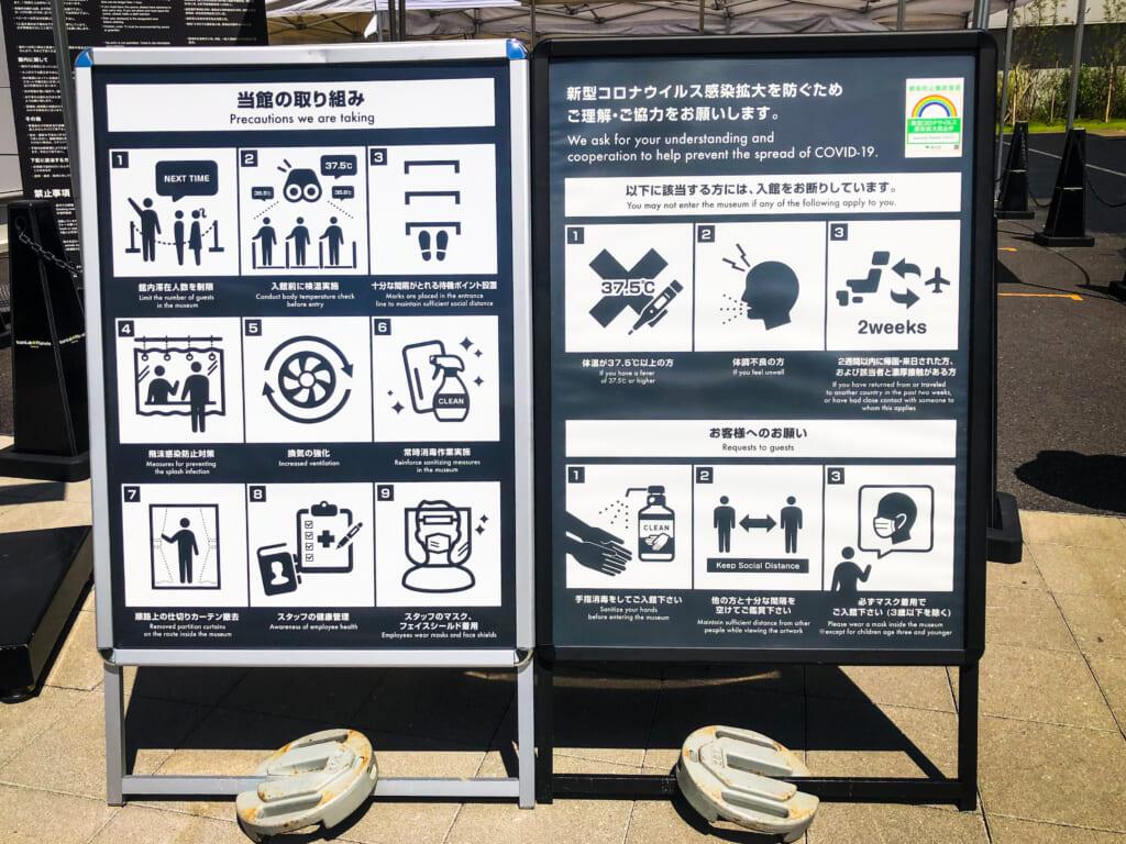 mesures de prévention face à l'épidémie de COVID-19 au Japon