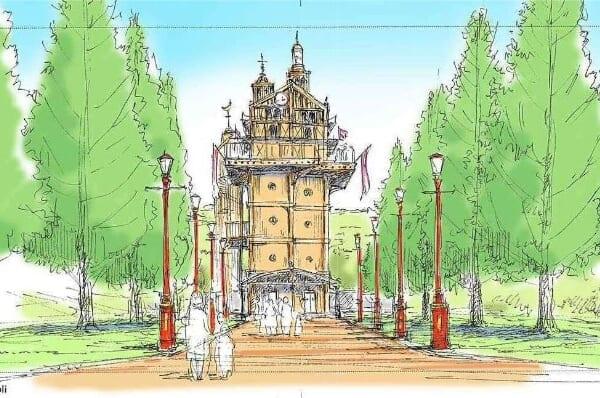 La colline de la jeunesse, concept du parc des studios Ghibli