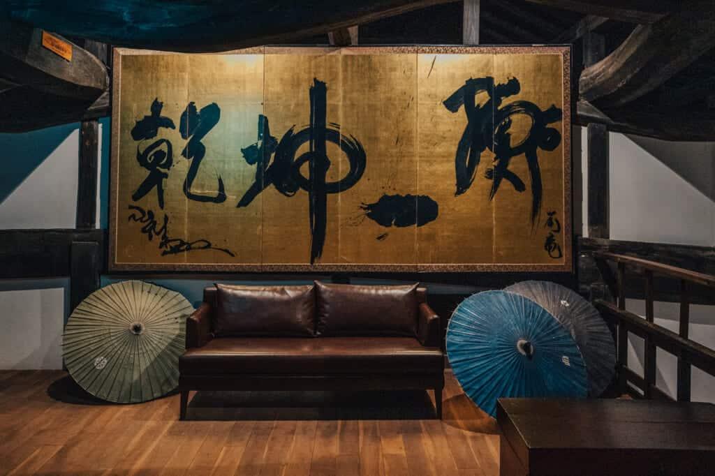 calligraphie dans le restaurant Fujimatsu à Ojika