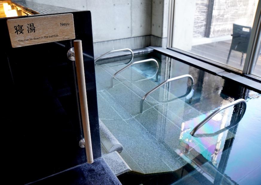 Onsen Neyu (寝湯) à Okayama
