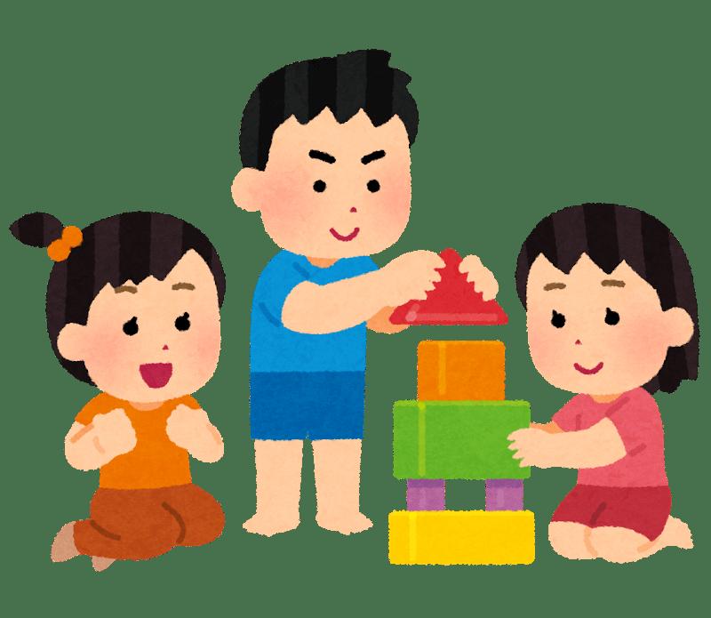 Enfants japonais en train de jouer