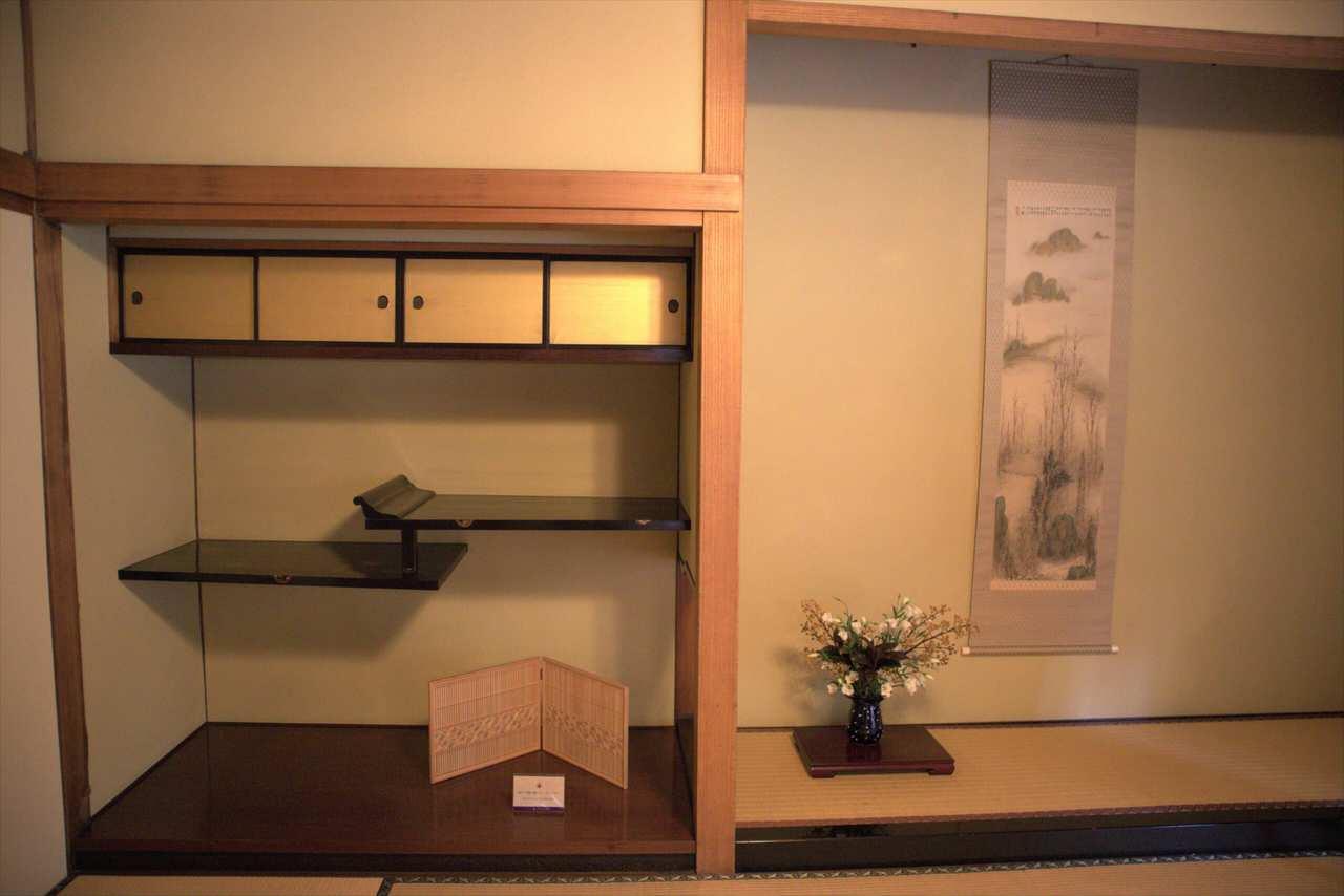 aménagement intérieur d'une maison traditionnelle japonaise