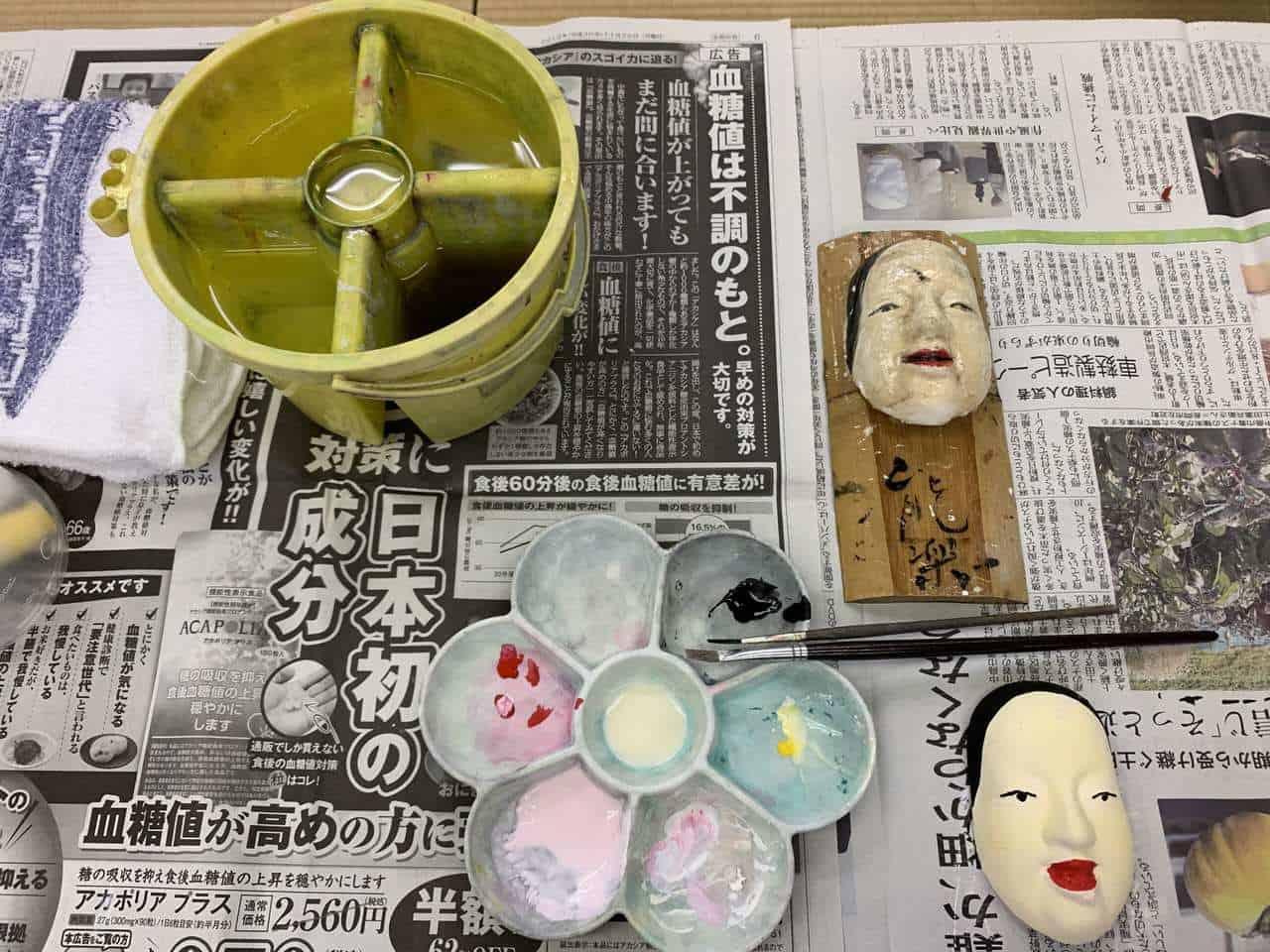 Atelier de peinture de nōmen