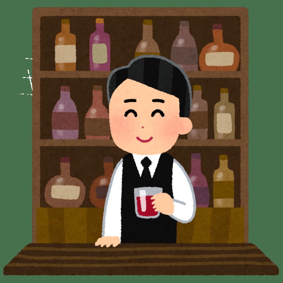 Barman servant du saké