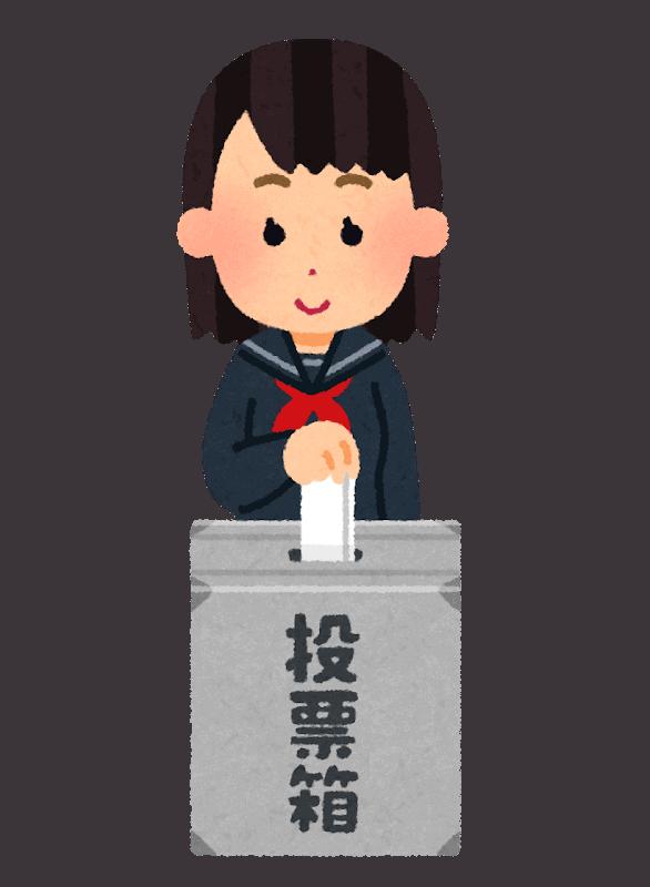 la majorité citoyenne au japon sera bientôt abiassée