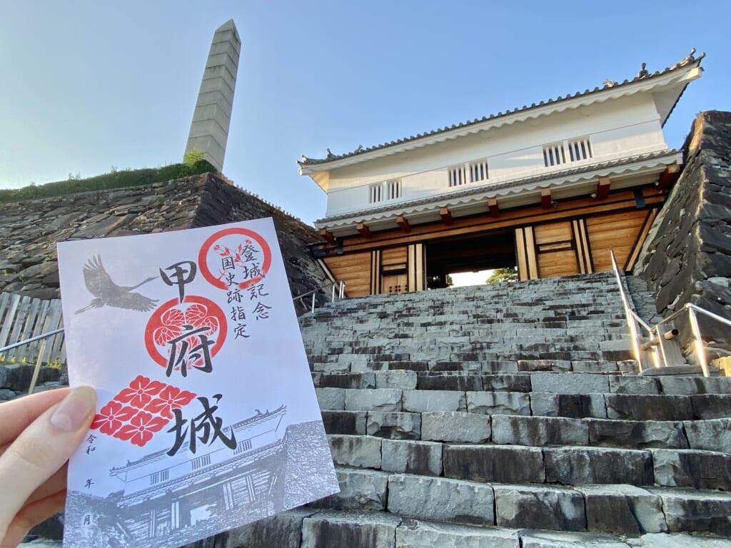 Porte d'entrée sur le chateau de Kofu et son ticket d'entrée