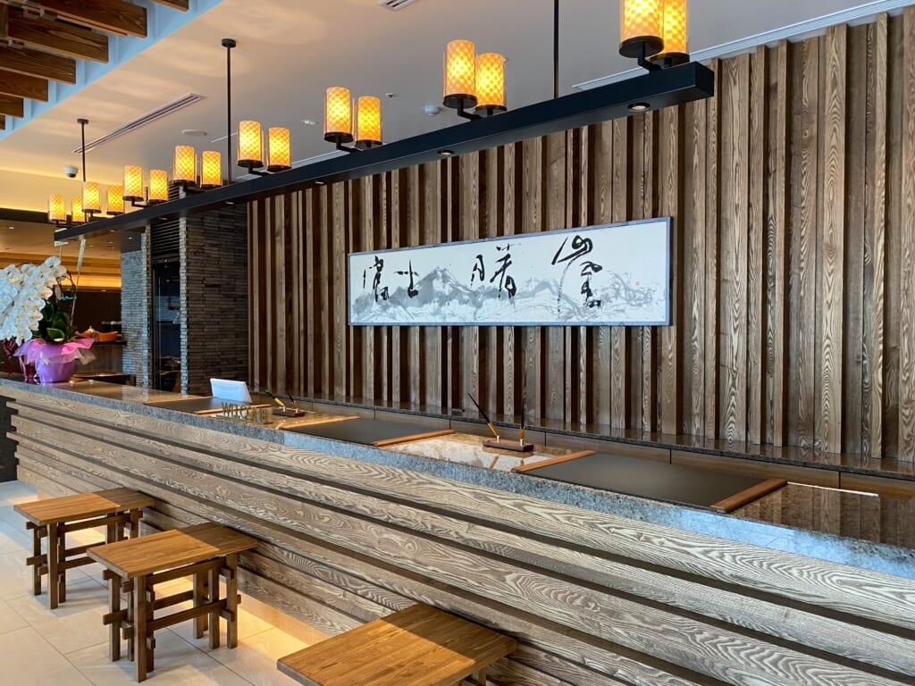 Réception du Shiro no hotel, récemment ouverte