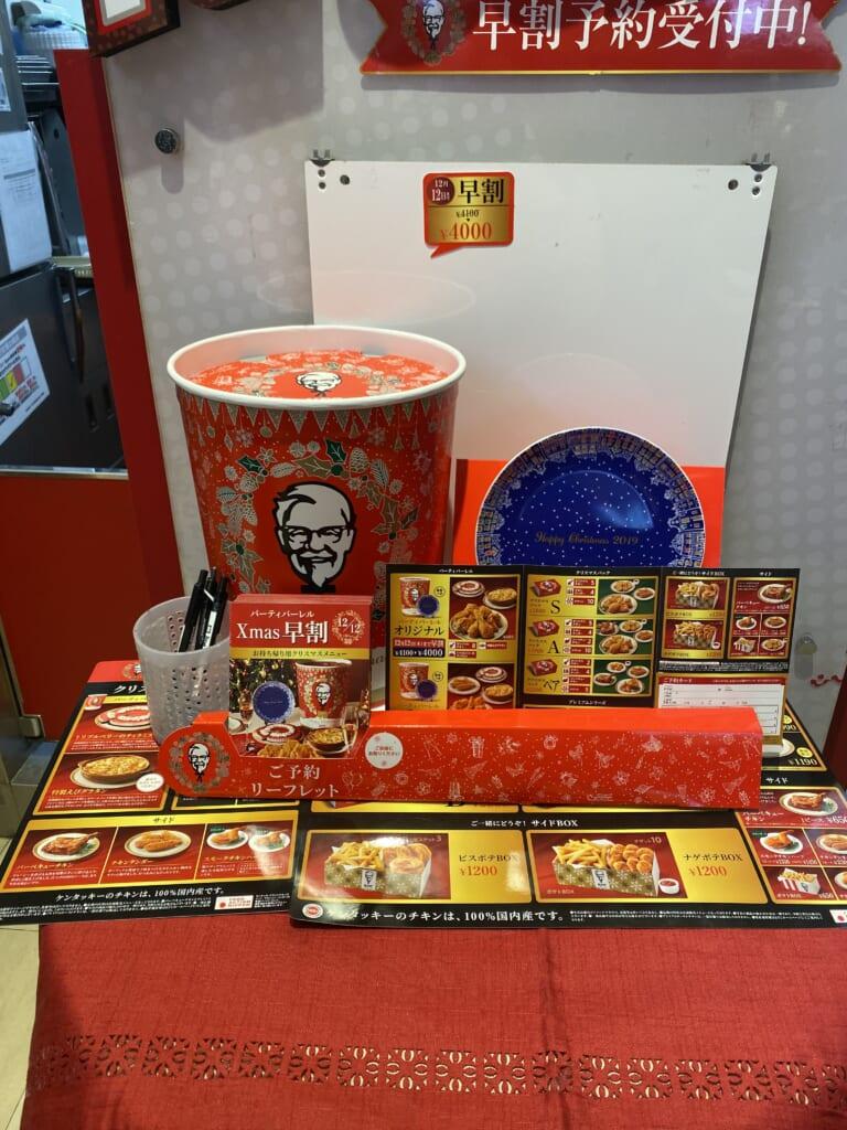 Le menu de Noël du KFC