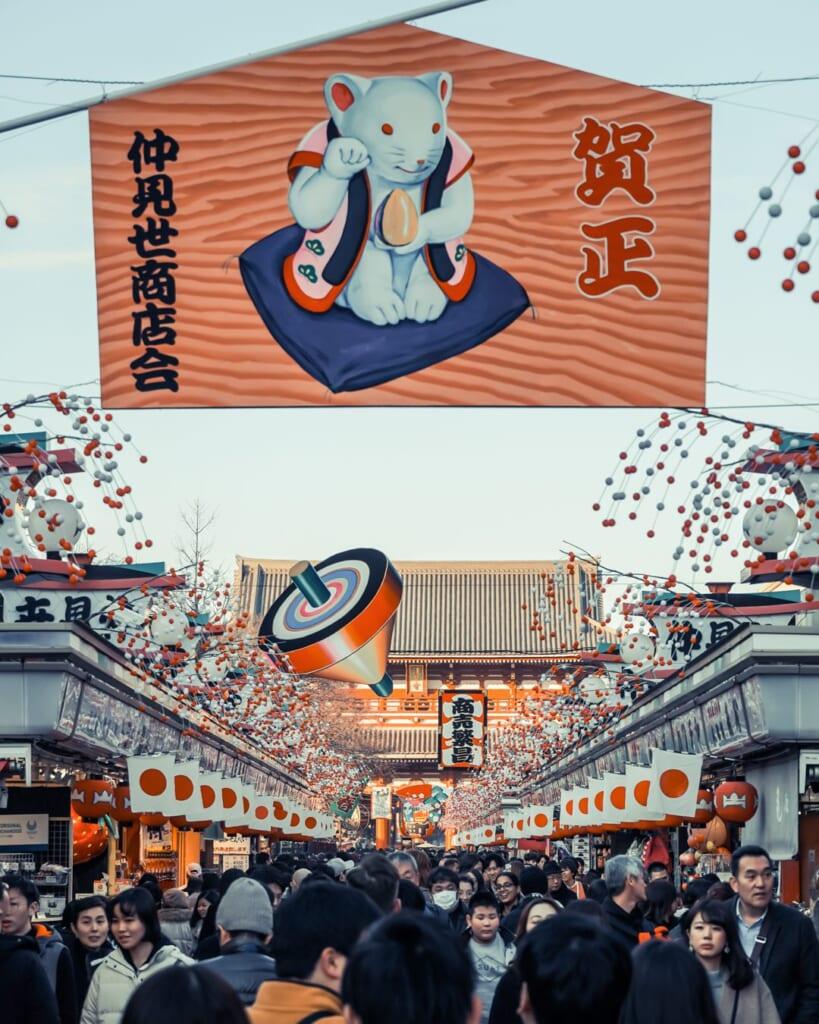 Célébration de la nouvelle année à Asakusa. © hernaninjapan