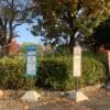 Point de collecte devant un parc