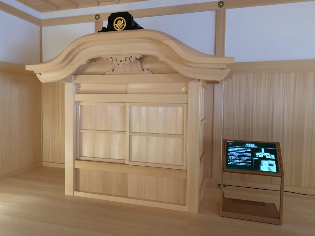 Château de Nagoya, yodono shoin