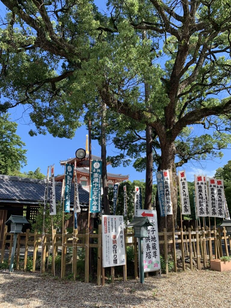 Temple bouddhiste Kōshō-ji 5