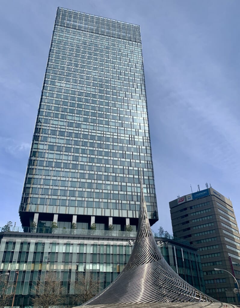 Monument Hisho et Dai Nagoya Building