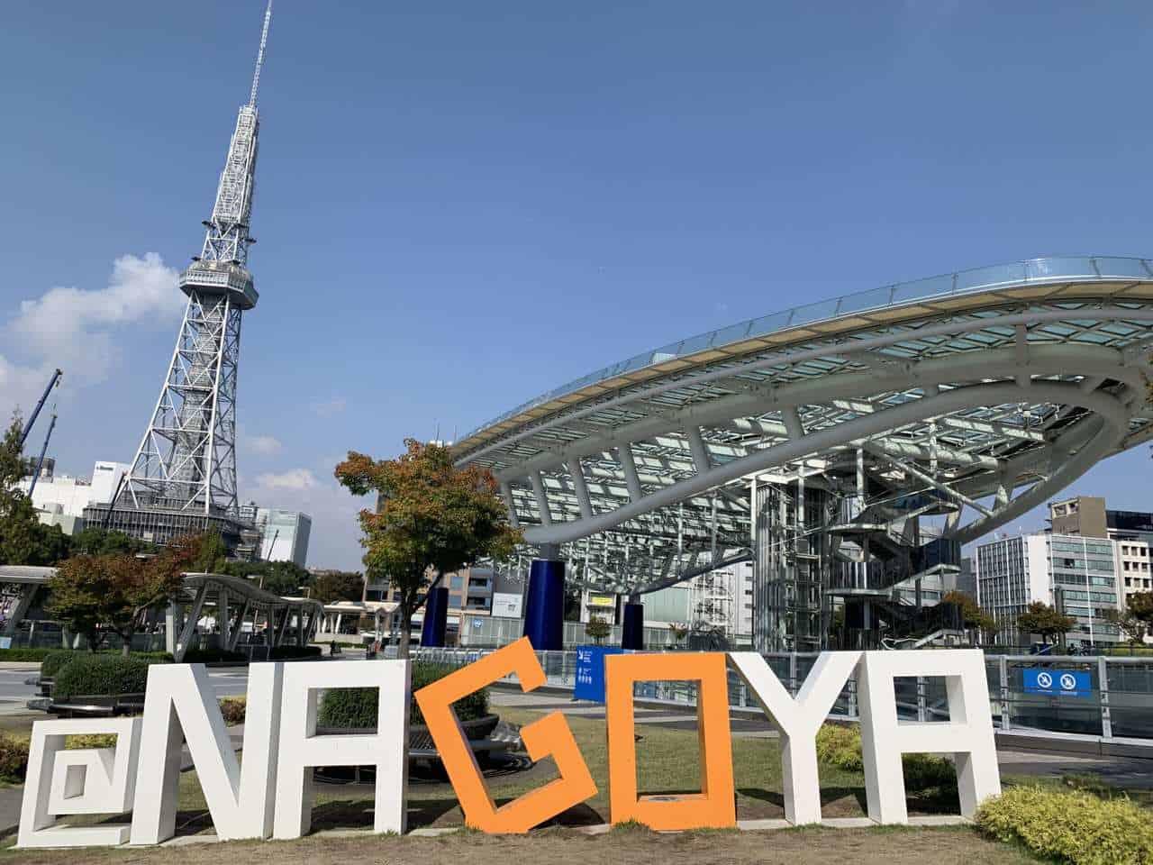 Nagoya, une ville japonaise moderne ancrée dans ses traditions