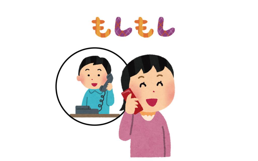 """Japonaise appelant un ami au téléphone """"moshi moshi"""""""