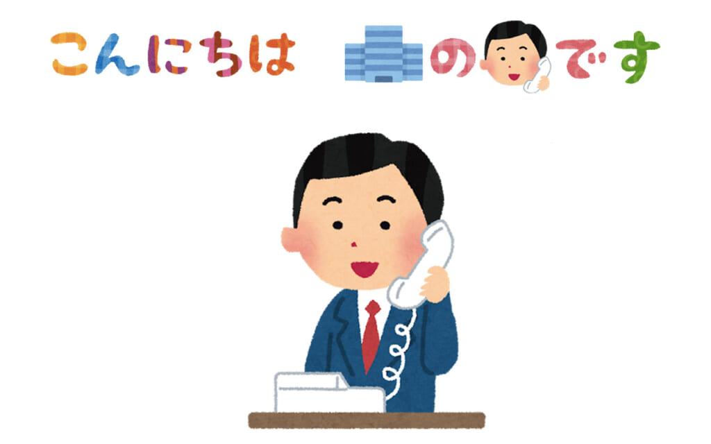 Salaryman Japonais appelant au téléphone