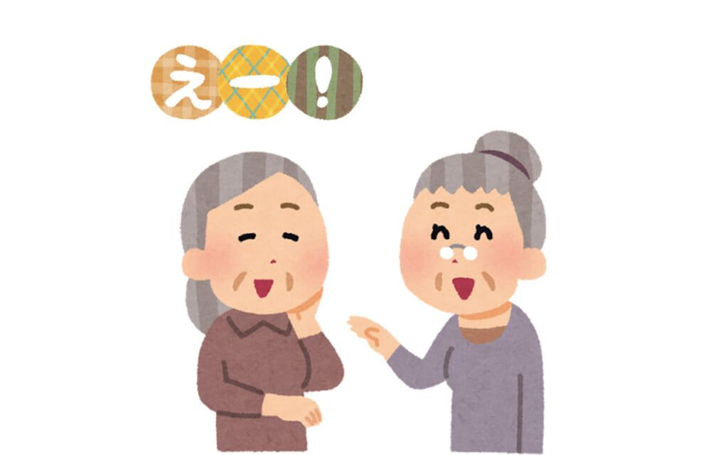 Japonaises âgées en pleine discussion