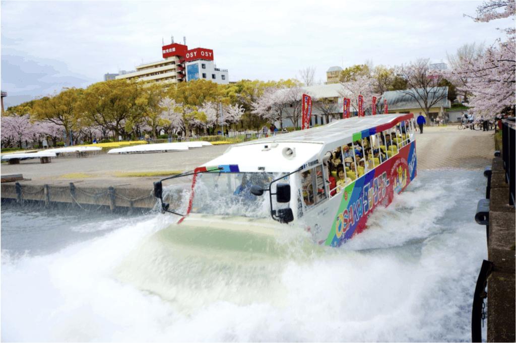Photo: Osaka Convention & Tourism Bureau