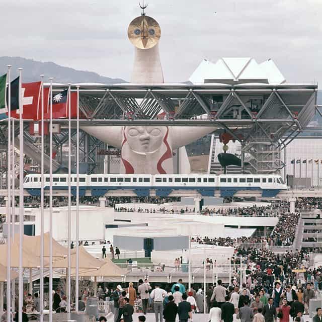 Exposition universelle de 1970 à Osaka