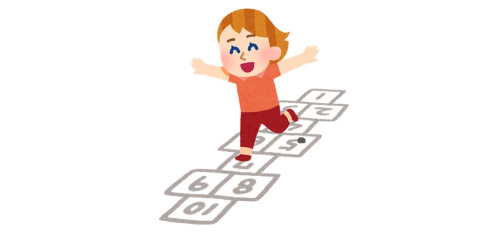 Illustration d'une personne jouant à la marelle avec des cases de 1 à 10