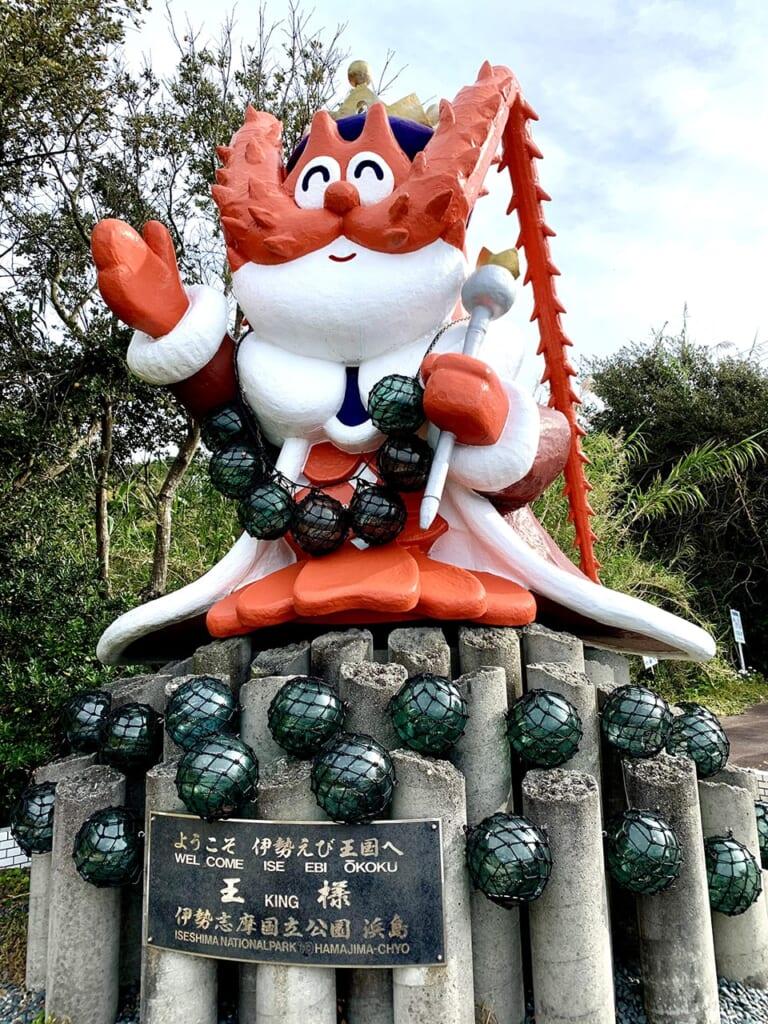 Statue représentant un homard Ise Ebi, symbole de la ville d'Hamajima