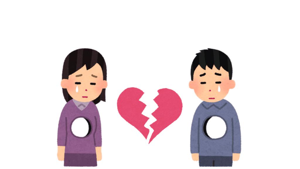 illustration deux personnes au cœur brisé