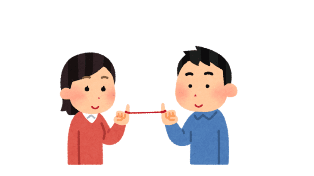 Deux japonais, reliés par un fil rouge attaché à leur petit doigt