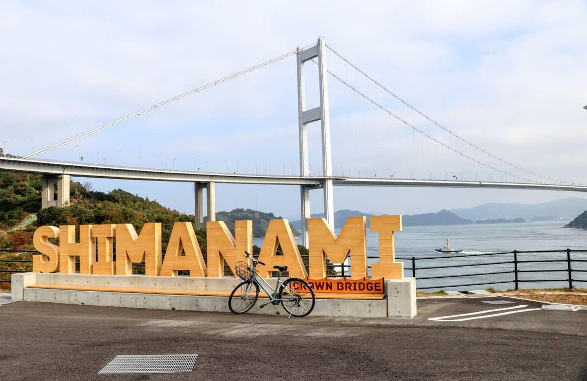 À vélo d'Itoyama à Onomichi sur la Shimanami Kaido