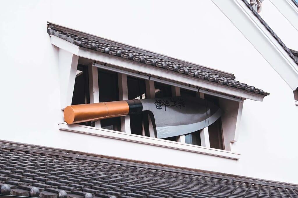Couteau géant sur la façade du musée du couteau à Sakai au Japon