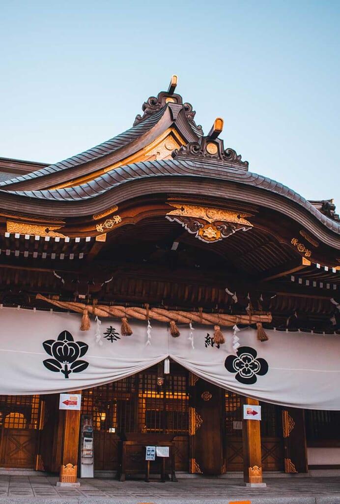 Sanctuaire Kishiki