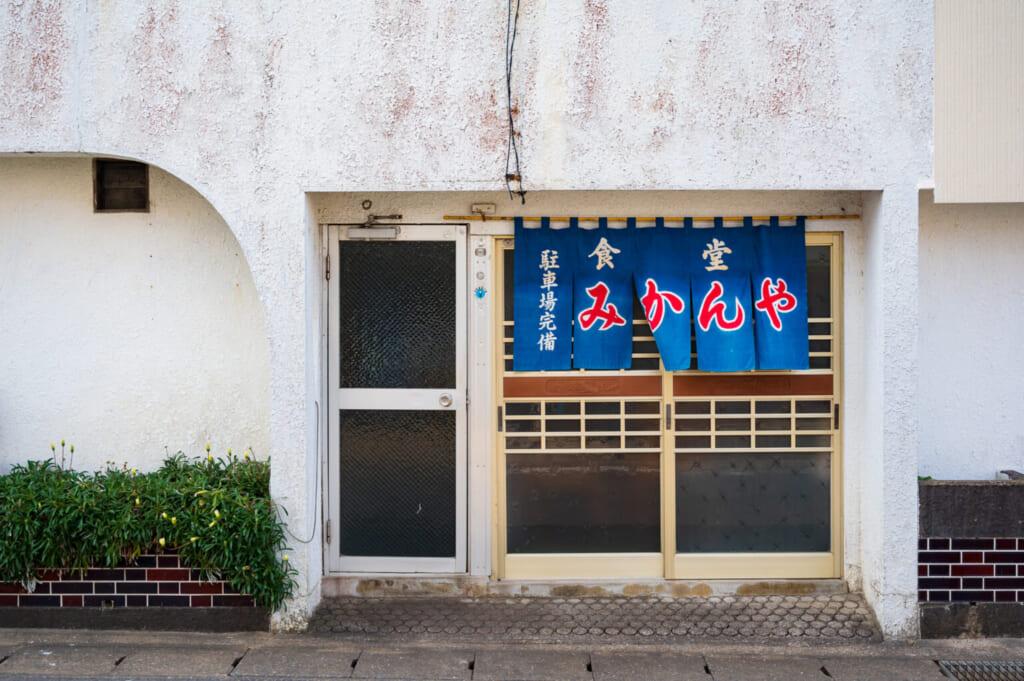 Entrée du restaurant de chanpon Mikanya à Goto